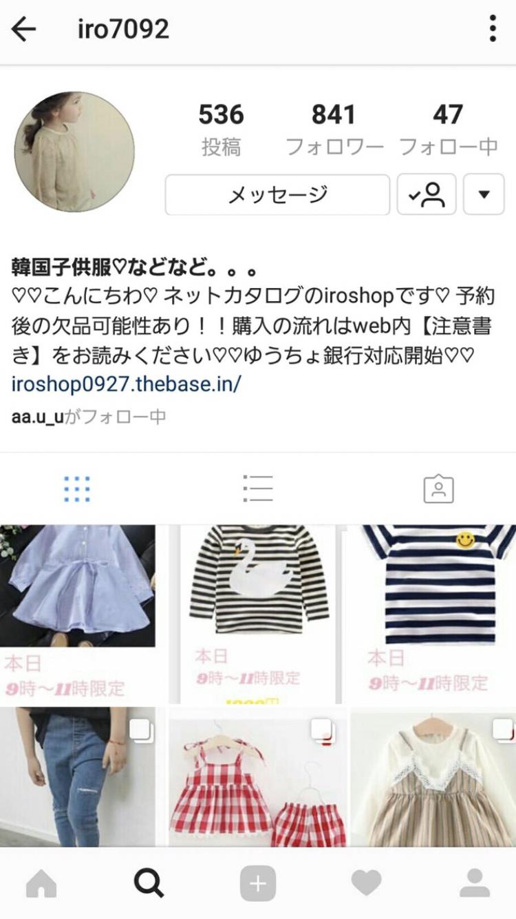 夏に大人気のメニュー3つ!!